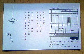 c0212929_15305831.jpg