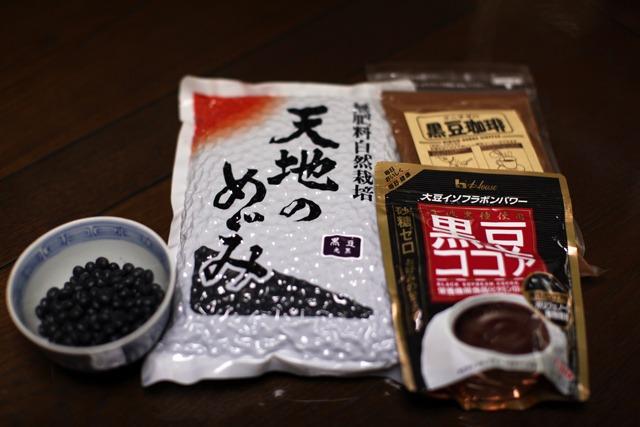黒豆ダイエット_e0048332_242555.jpg