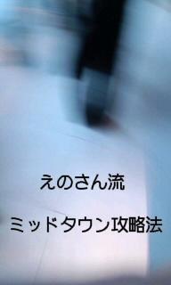 e0059834_1743343.jpg