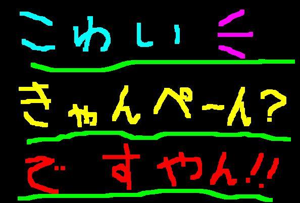 f0056935_13204029.jpg