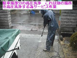 f0031037_2039859.jpg