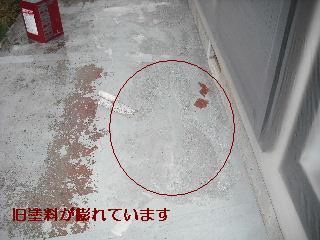 f0031037_20402277.jpg