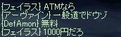 b0182640_11513278.jpg