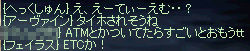b0182640_11554484.jpg