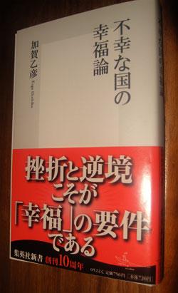 b0084241_0325288.jpg