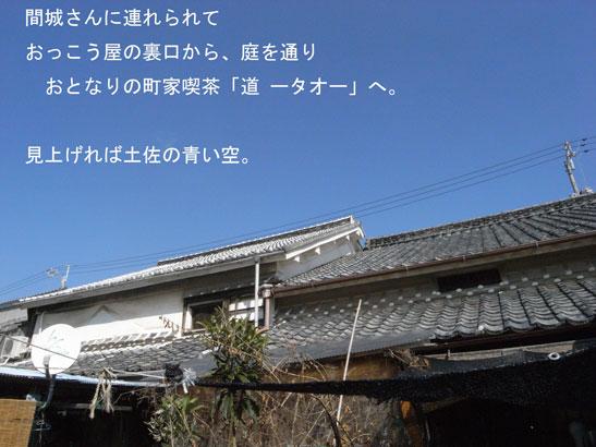 f0063645_18307100.jpg