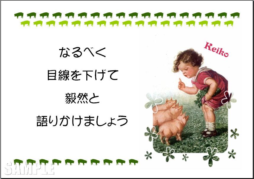 f0055549_10534575.jpg