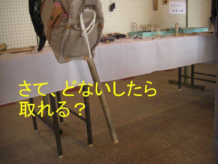 f0053952_17444384.jpg