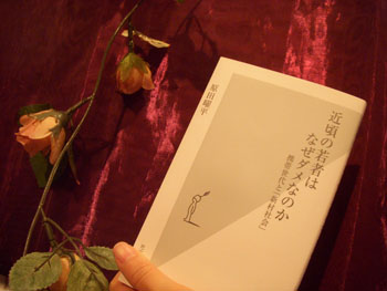 ★AKASAKA★_f0196753_20551761.jpg