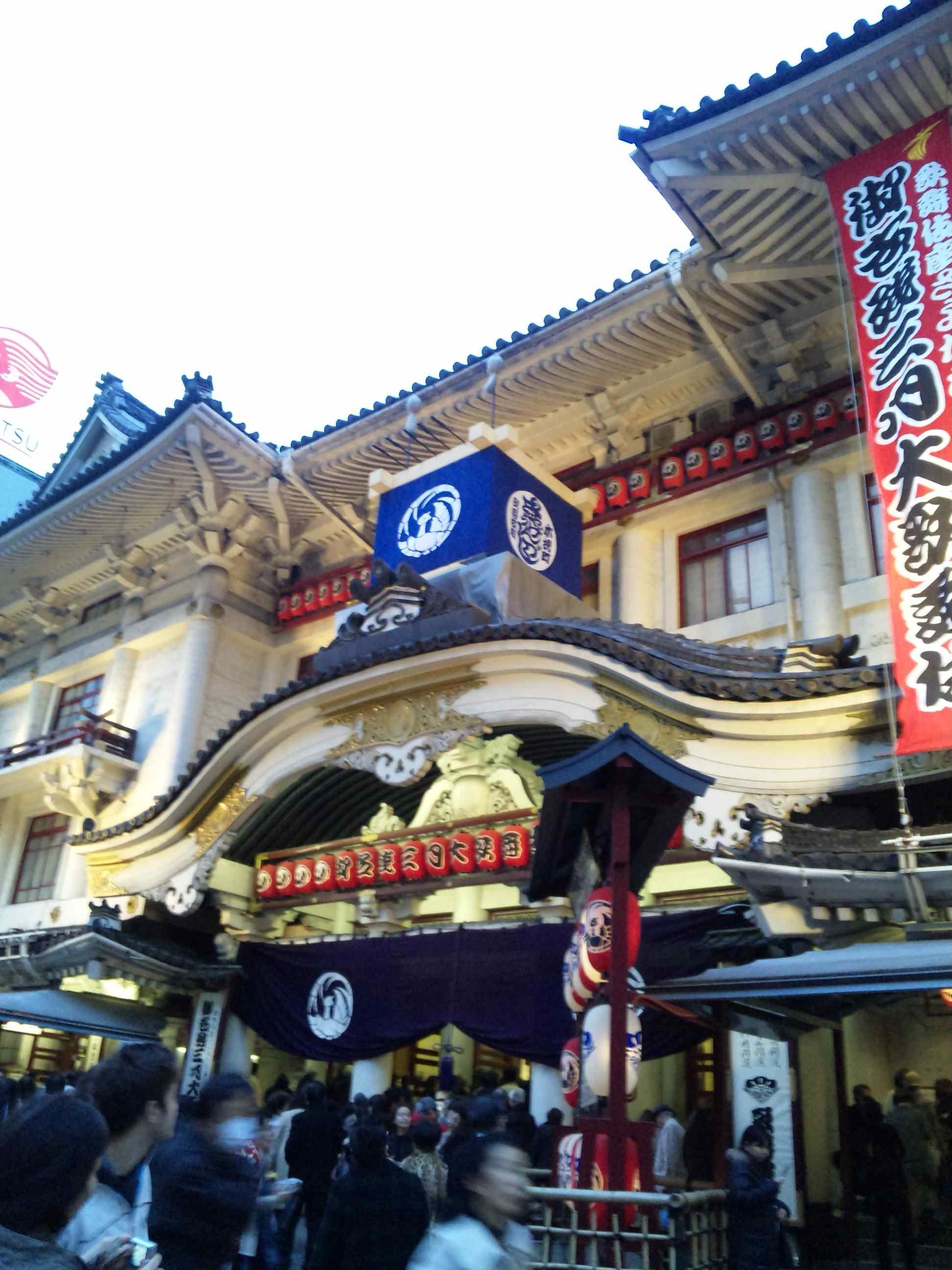 歌舞伎座さよなら公演_e0142956_14524373.jpg