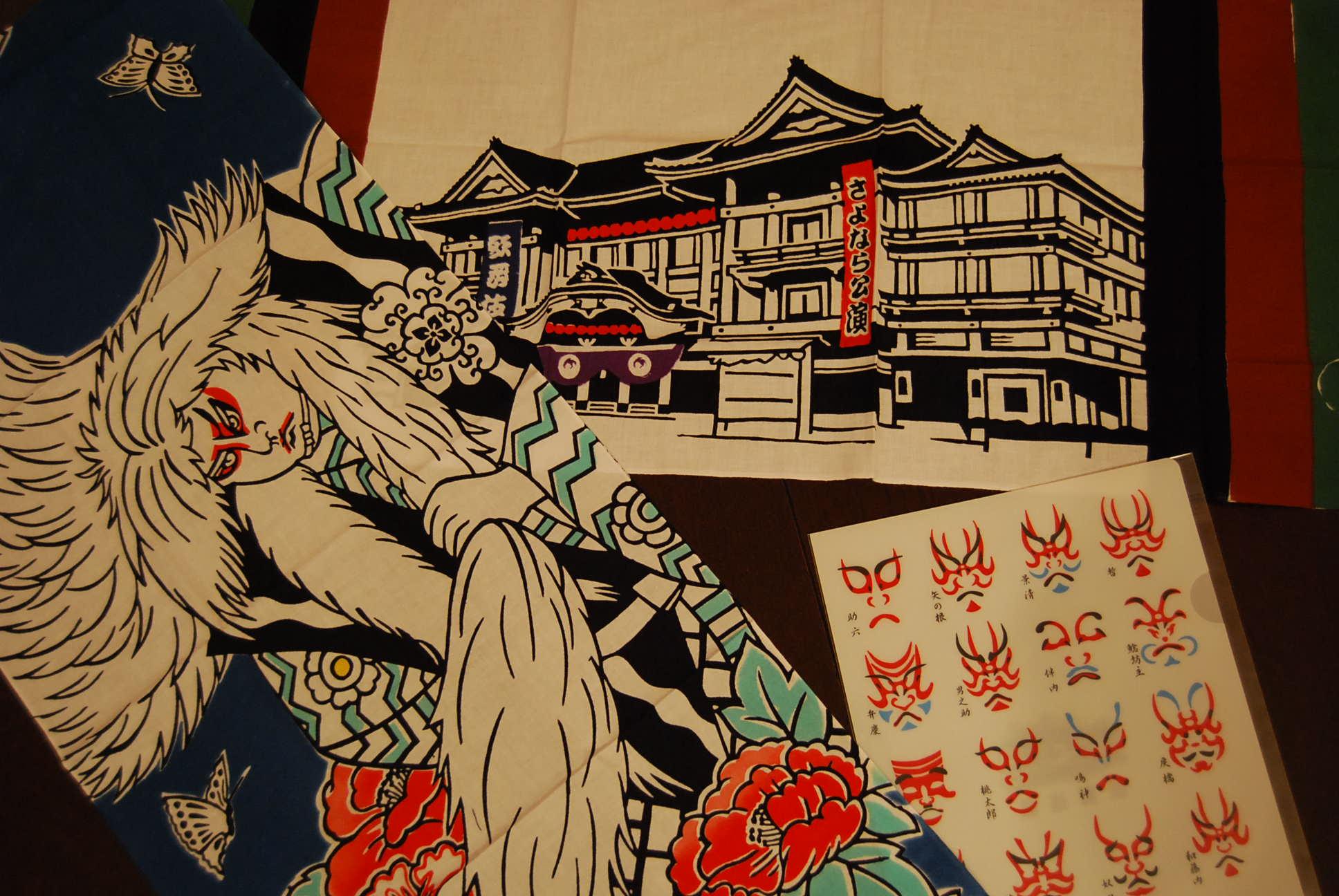 歌舞伎座さよなら公演_e0142956_18362496.jpg