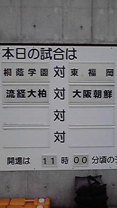 f0036759_14562350.jpg