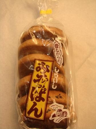 味噌パン_a0163160_5172519.jpg