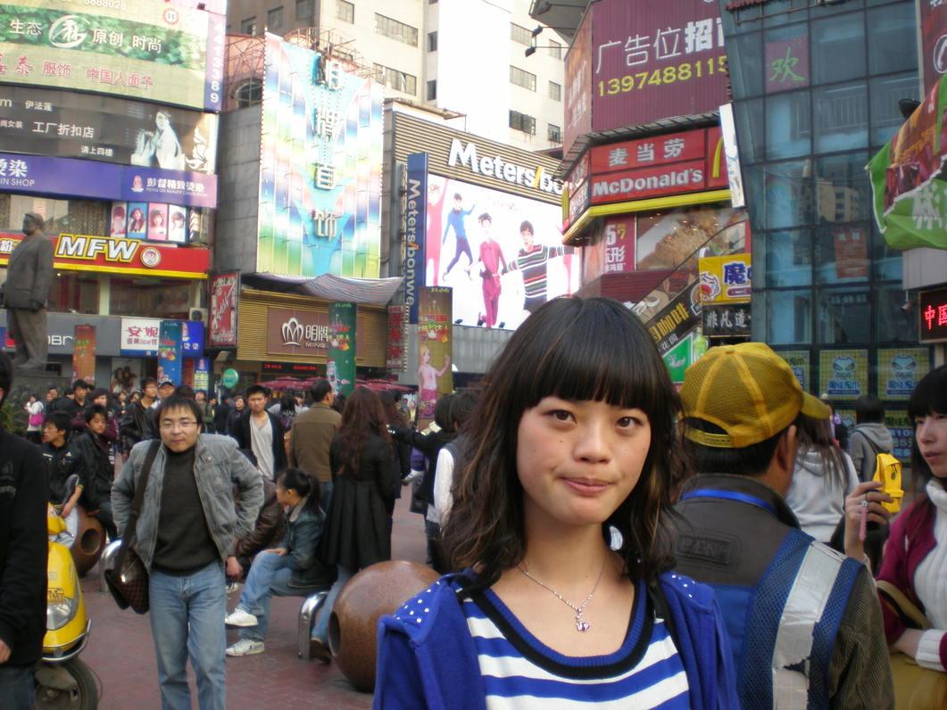 中国での起業_b0183063_9571421.jpg