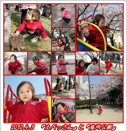 a0052666_1532253.jpg