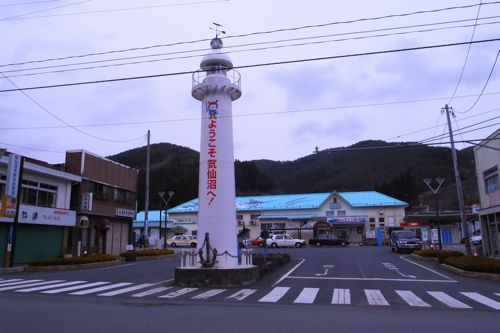 気仙沼ヒーポンソングでジャグリング!_b0008475_2149208.jpg