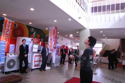気仙沼ヒーポンソングでジャグリング!_b0008475_2150770.jpg