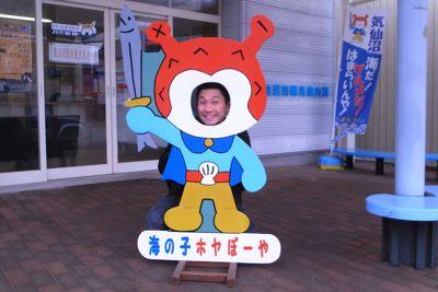 気仙沼ヒーポンソングでジャグリング!_b0008475_21511626.jpg