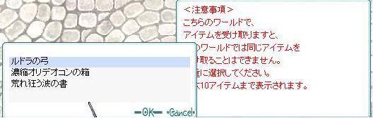 a0148482_1751446.jpg