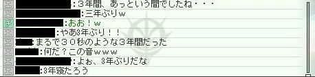 b0028685_7363232.jpg