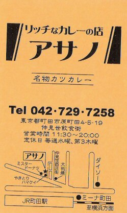 c0014187_20251.jpg