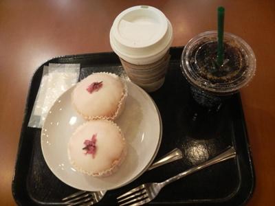 「桜蒸しパン」で長女とお茶しました。_e0188087_03668.jpg