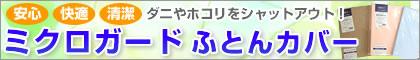 d0063392_17271213.jpg