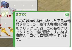 b0169804_21273692.jpg