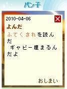 a0126209_923520.jpg