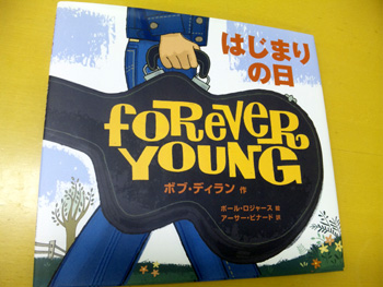 ""\""""Forever Young""""_e0103024_212662.jpg""350|263|?|en|2|62012a20fcf2dfd4d6291c026be68c8c|False|UNLIKELY|0.3538631796836853