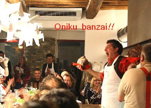 Oniku・Banzai!!(キャンティにて肉祭り)_d0041729_22412098.jpg