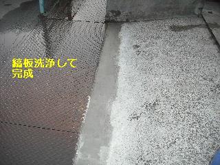 f0031037_19143724.jpg