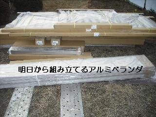 f0031037_19503049.jpg