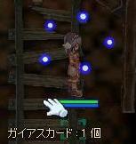f0158738_023592.jpg