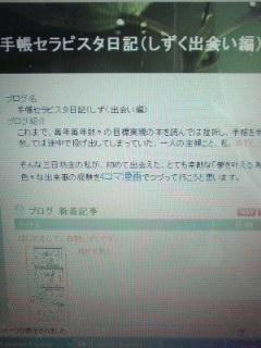 f0164842_14383248.jpg