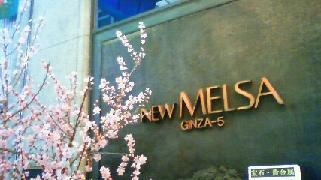 銀座ニューメルサ搬入_a0153945_23124418.jpg