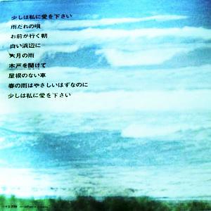 小椋佳 全シングル&アルバム 1_d0022648_113027.jpg