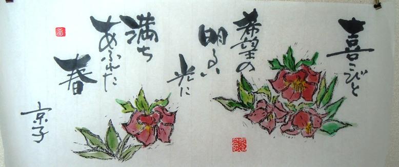 f0202151_1559186.jpg