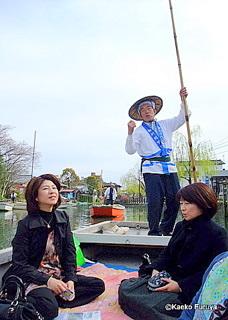 柳川 川下り_a0092659_1301529.jpg
