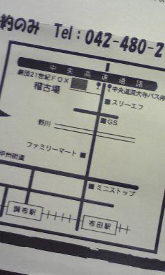♪〜ピンポンパンポーン_c0069859_1522075.jpg