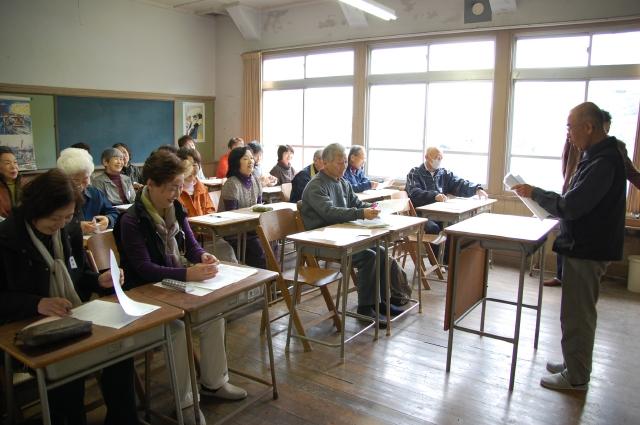 2010年4月度「大人の林間・臨海学校」第1日_c0108460_1455936.jpg