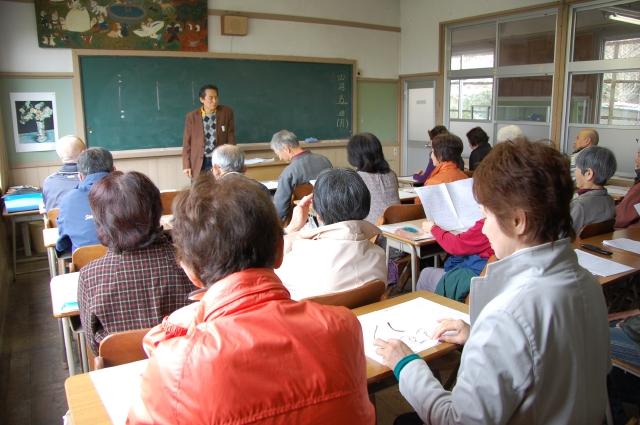 2010年4月度「大人の林間・臨海学校」第1日_c0108460_1473115.jpg