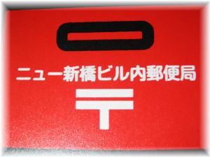b0047061_22285610.jpg