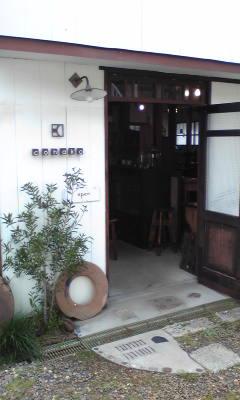 お花見とハワイアンカフェ、そして雑貨屋さん_c0131063_1921149.jpg