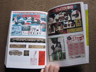 『KASAI kaoru 1968』_b0141474_2375573.jpg