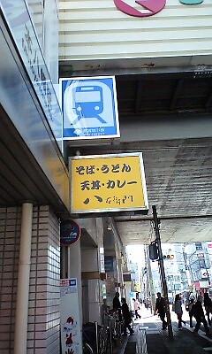 b0081979_2025144.jpg