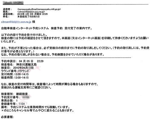 c0019483_22314658.jpg