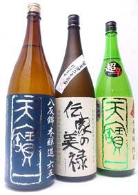 広島清酒:天寶一 和酒の会のご案内_b0147087_20424353.jpg