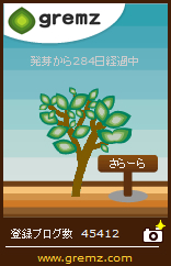 c0151704_20412192.jpg