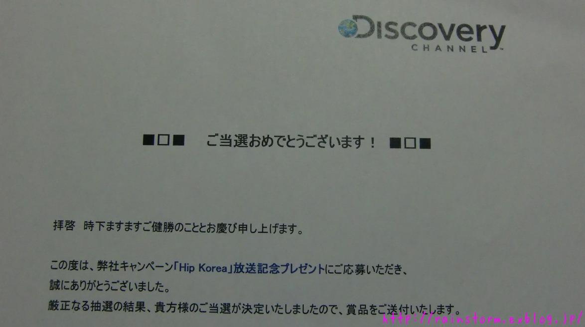 RAIN、7日午前0時スペシャルアルバムの音源公開_c0047605_0282747.jpg